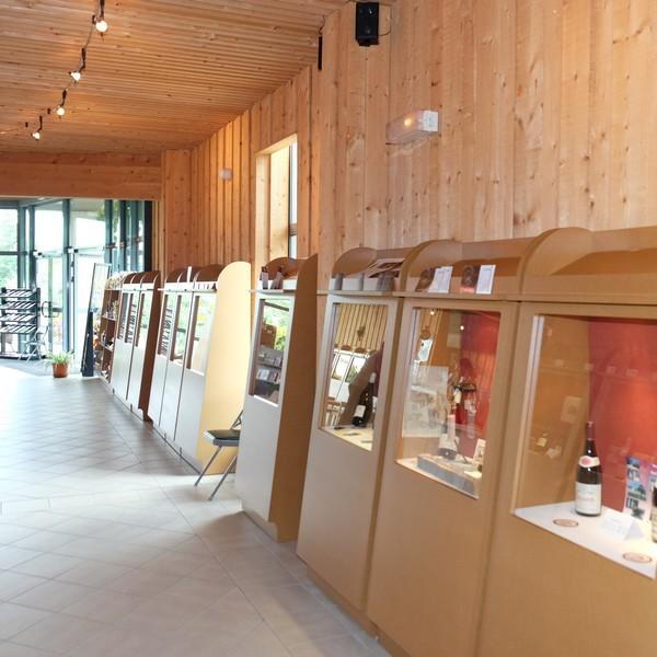 Véron Wine and Tourism Centre-4